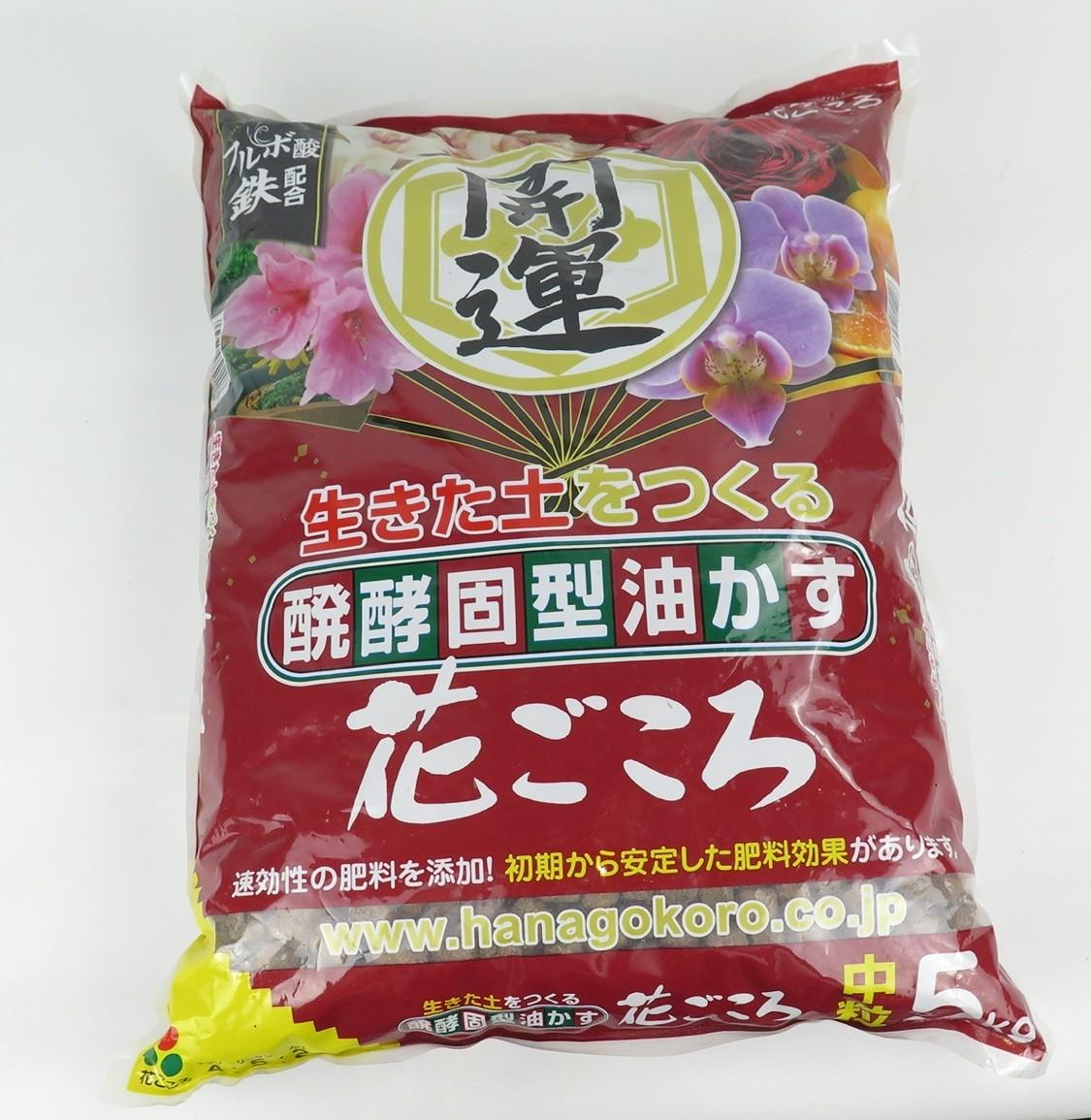Abono Anagokoro 5 Kg.