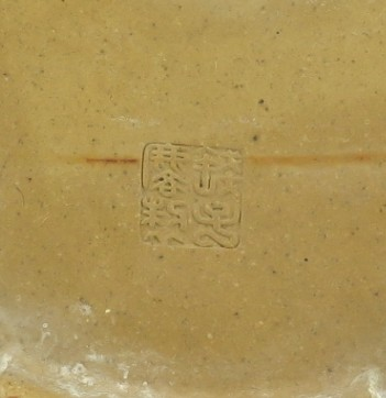 Maceta japonesa Zenigo